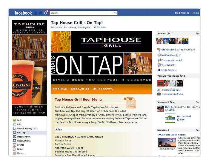 tap house grill facebook page